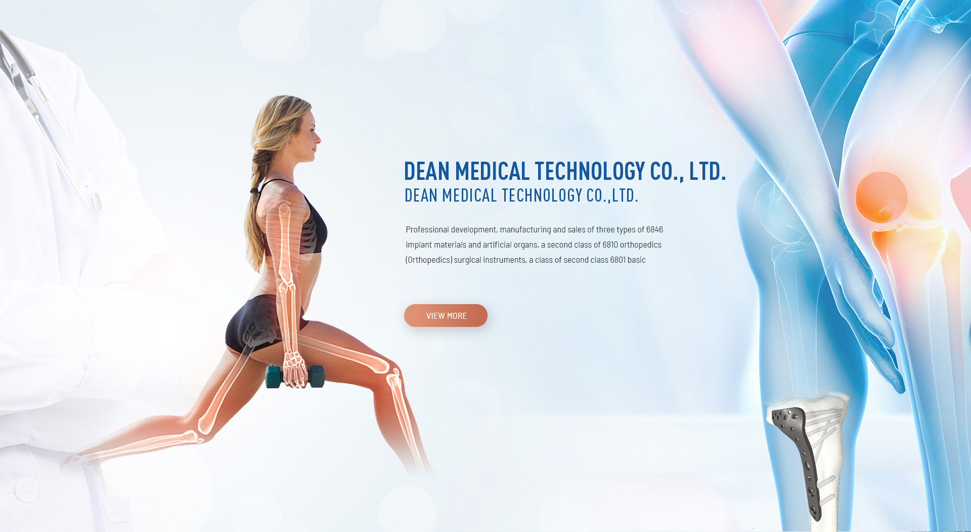 Dean Medical Devices